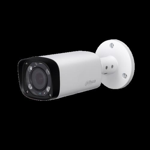 2 Megapiksel H.265 WDR Waterproof IR Bullet IP Kamera